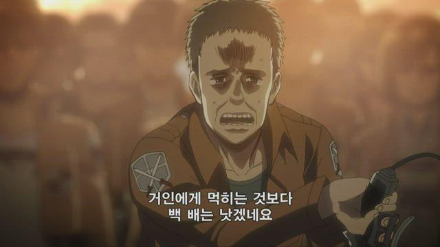 진격의 거인 11화 썸네일