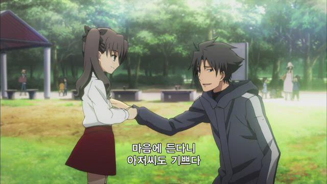 Fate/Zero 1화 썸네일