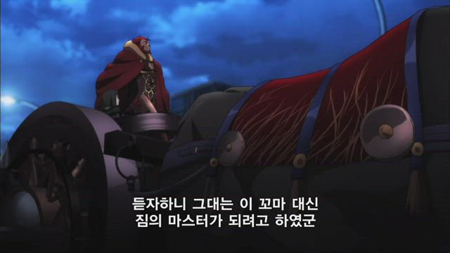 Fate/Zero 5화 썸네일