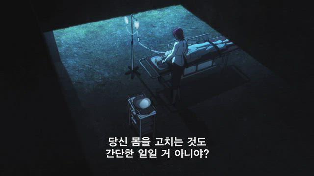 Fate/Zero 9화 썸네일