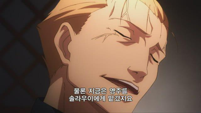 Fate/Zero 16화 썸네일