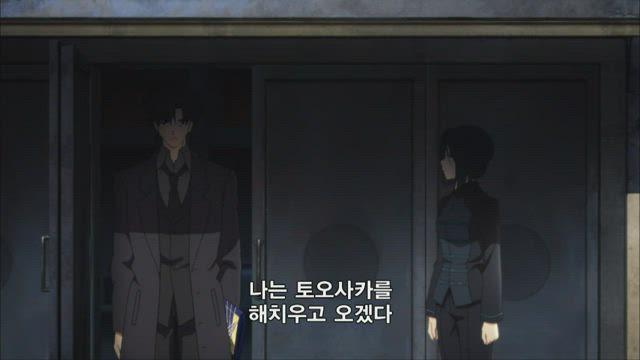 Fate/Zero 20화 썸네일