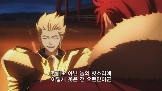 Fate/Zero 23화 썸네일