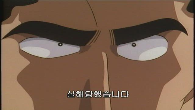 (자막) 명탐정 코난 part 1 9화 썸네일