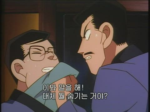 (자막) 명탐정 코난 part 1 28화 썸네일