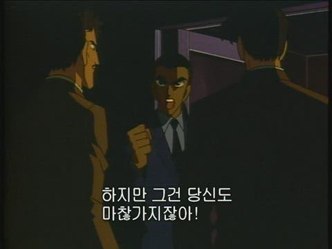 (자막) 명탐정 코난 part 1 40화 썸네일