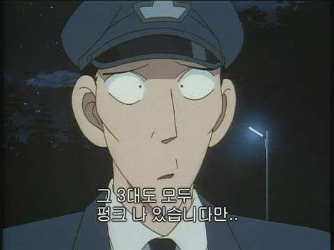 (자막) 명탐정 코난 part 1 39화 썸네일
