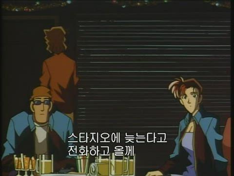 (자막) 명탐정 코난 part 1 42화 썸네일