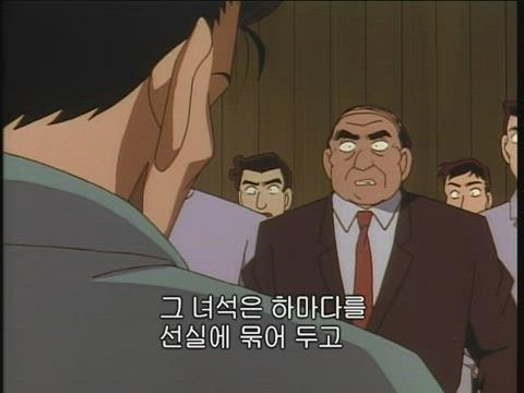 """(자막) 명탐정 코난 """"스릴 넘치는 사건"""" 모음 62화 썸네일"""