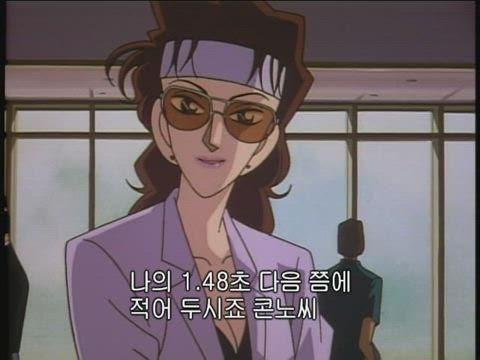"""(자막) 명탐정 코난 """"스릴 넘치는 사건"""" 모음 68화 썸네일"""