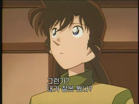 (자막) 명탐정 코난 part 1 94화 썸네일