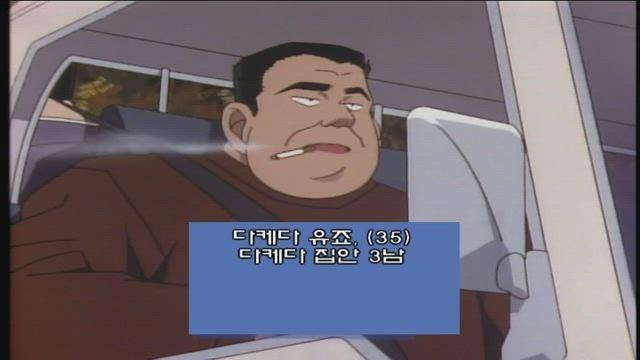 """(자막) 명탐정 코난 """"스릴 넘치는 사건"""" 모음 166화 썸네일"""