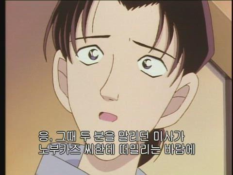 """(자막) 명탐정 코난 """"스릴 넘치는 사건"""" 모음 167화 썸네일"""