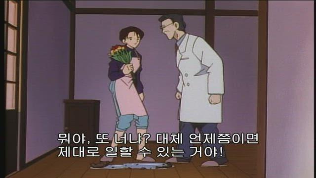 (자막) 명탐정 코난 part 1 170화 썸네일