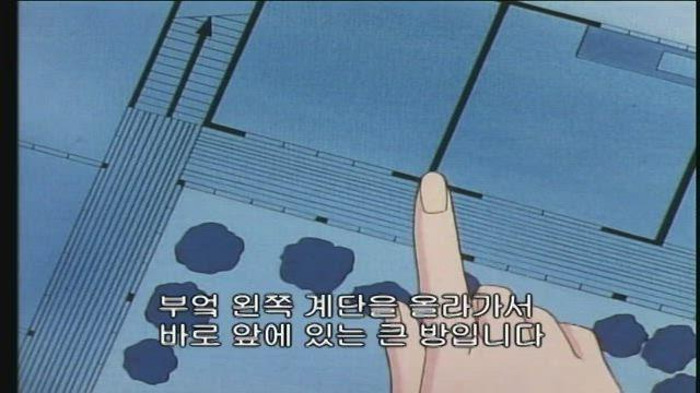 (자막) 명탐정 코난 part 1 171화 썸네일