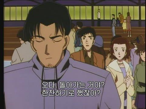(자막) 명탐정 코난 part 1 172화 썸네일