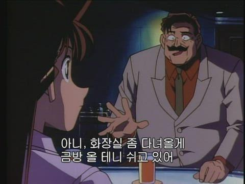 """(자막) 명탐정 코난 """"스릴 넘치는 사건"""" 모음 174-2화 썸네일"""