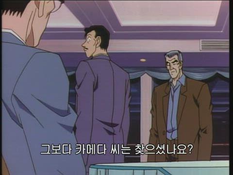 """(자막) 명탐정 코난 """"스릴 넘치는 사건"""" 모음 174-3화 썸네일"""