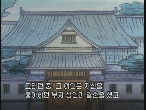 (자막) 명탐정 코난 part 1 210화 썸네일