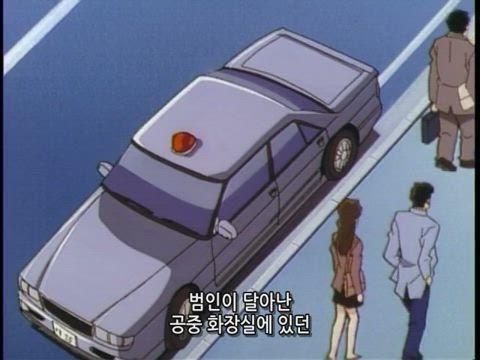 """(자막) 명탐정 코난 """"다카기&사토 커플 스토리"""" 모음 254화 썸네일"""