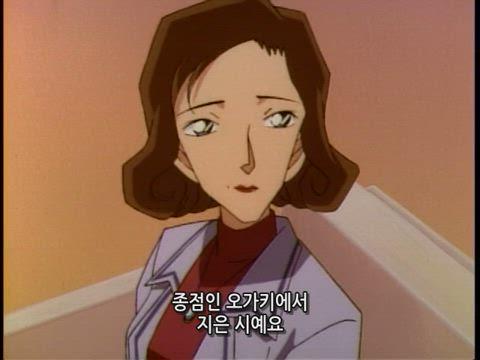 """(자막) 명탐정 코난 """"TV 오리지널 엄선작"""" 모음 255화 썸네일"""
