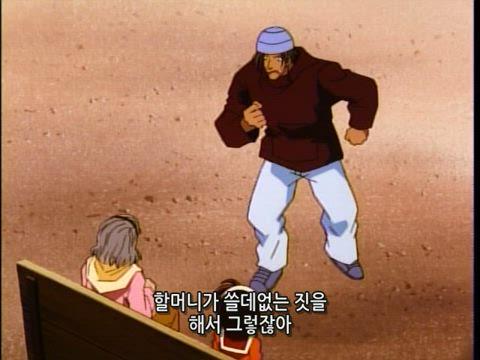 (자막) 명탐정 코난 part 1 273화 썸네일