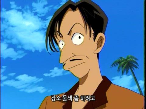 """(자막) 명탐정 코난 """"스릴 넘치는 사건"""" 모음 291화 썸네일"""