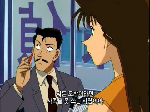 """(자막) 명탐정 코난 """"스릴 넘치는 사건"""" 모음 323화 썸네일"""