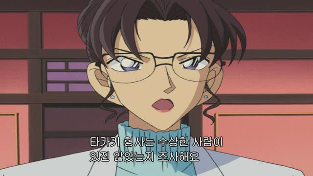 (자막) 명탐정 코난 part 1 334화 썸네일