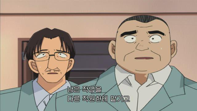 (자막) 명탐정 코난 part 1 336화 썸네일