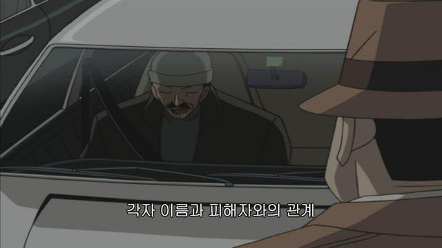 (자막) 명탐정 코난 part 1 339화 썸네일