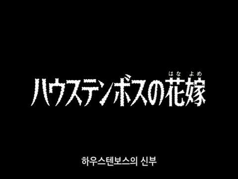 """(자막) 명탐정 코난 """"TV 오리지널 엄선작"""" 모음 342-1화 썸네일"""