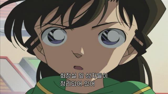 (자막) 명탐정 코난 part 1 344화 썸네일