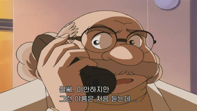 (자막) 명탐정 코난 part 2 345-1화 썸네일
