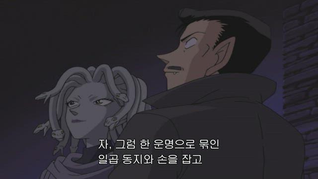(자막) 명탐정 코난 part 2 345-2화 썸네일