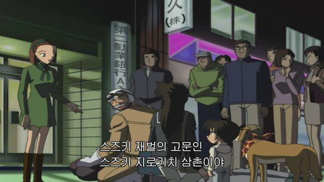 (자막) 명탐정 코난 part 2 356-1화 썸네일