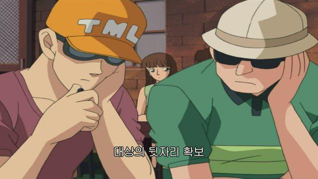 (자막) 명탐정 코난 part 2 358화 썸네일