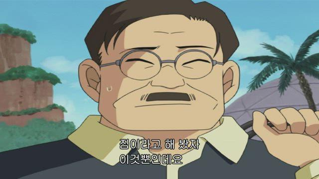(자막) 명탐정 코난 part 2 359화 썸네일