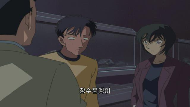(자막) 명탐정 코난 part 2 360화 썸네일