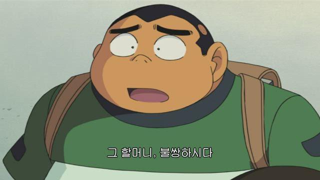 (자막) 명탐정 코난 part 2 363화 썸네일