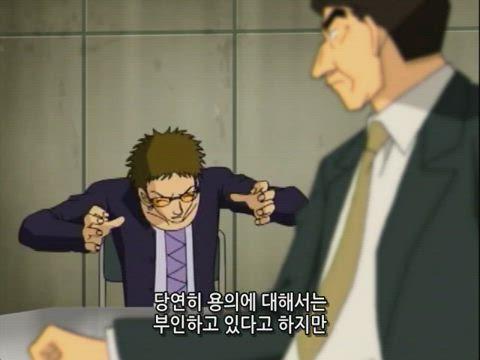 """(자막) 명탐정 코난 """"TV 오리지널 엄선작"""" 모음 378화 썸네일"""