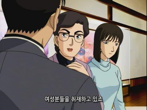 """(자막) 명탐정 코난 """"스릴 넘치는 사건"""" 모음 379화 썸네일"""
