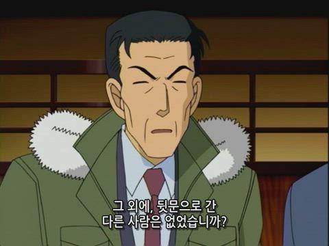 """(자막) 명탐정 코난 """"스릴 넘치는 사건"""" 모음 380화 썸네일"""