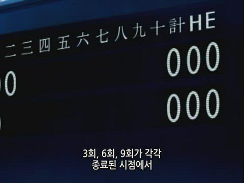 """(자막) 명탐정 코난 """"핫토리 명추리"""" 모음 383-2화 썸네일"""