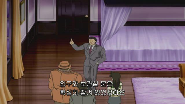 (자막) 명탐정 코난 part 3 387화 썸네일