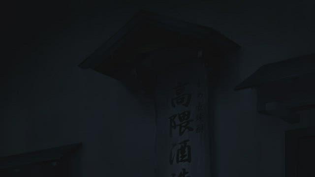 (자막) 명탐정 코난 part 3 388화 썸네일