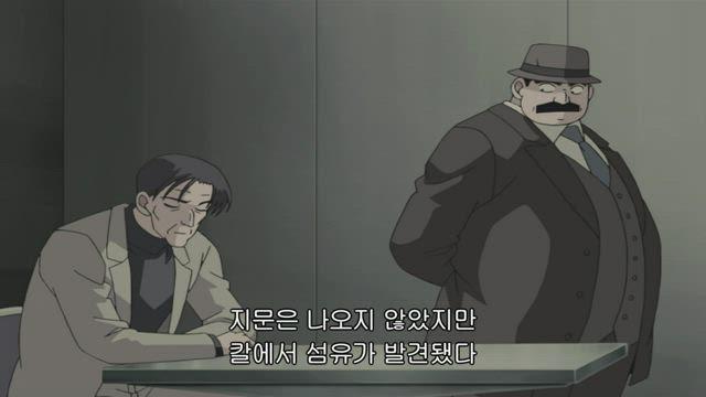 (자막) 명탐정 코난 part 3 392화 썸네일