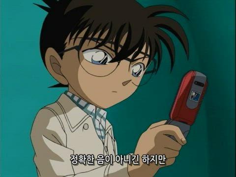 (자막) 명탐정 코난 part 3 394화 썸네일