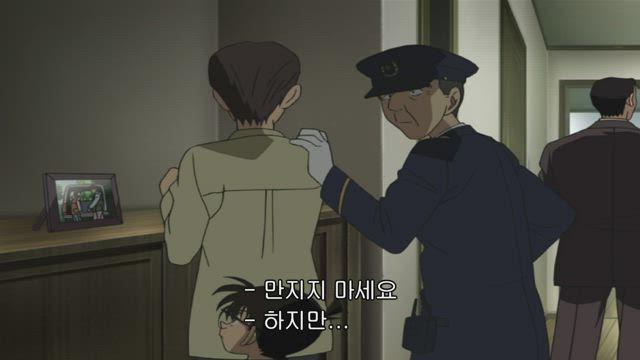 (자막) 명탐정 코난 part 3 397화 썸네일