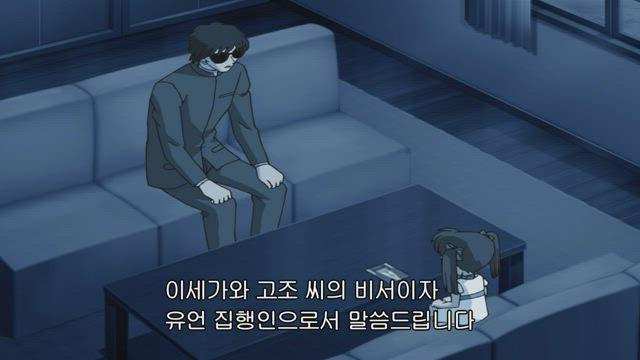 (자막) 명탐정 코난 part 3 403화 썸네일